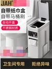 JAH智慧感應垃圾桶家用衛生間廁所馬桶刷一體帶蓋自動電動三合一 NMS小明同學