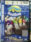挖寶二手片-B53-正版DVD-動畫【天線寶寶:睡覺了】-國英語發音(直購價)