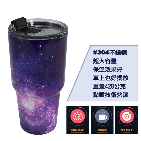 【佳工坊】304不鏽鋼掀蓋式星空冰霸杯850ml