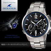 【人文行旅】OCEANUS   OCW-T2000-1A 高科技智慧電波錶
