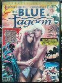 影音專賣店-P07-449-正版DVD-電影【藍色珊瑚礁】-布魯克雪德絲 克里斯多佛艾金斯