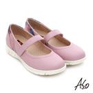 A.S.O 輕旅健步 牛皮花漾超輕寬楦奈米休閒鞋  粉紅