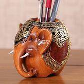 筆筒 家居日用品辦公桌實用小擺件歐式復古創意時尚可愛大象筆筒工藝品 俏腳丫