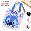☆小時候創意屋☆ 迪士尼 正版 大臉 TSUM TSUM 史迪奇 帆布 手提袋 購物袋 便當袋 旅行袋 手提包