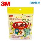 3M 兒童牙線棒散包裝 (38支/包)