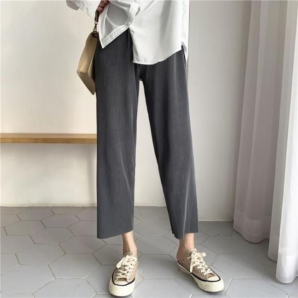 寬管褲 2021夏季新款韓版墜感冰絲闊腿褲女高腰薄款涼涼褲九分學生直筒褲 伊蒂斯