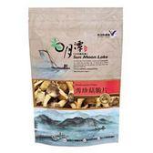 【魚池鄉農會】秀珍菇脆片-芥末(90g/包)