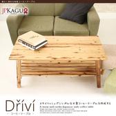 JP Kagu 日式實木茶几矮桌100x50cm
