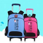 兒童拉桿書包小學生1-3-5年級男童女孩男生6-12周歲書包三輪防水ATF 三角衣櫃