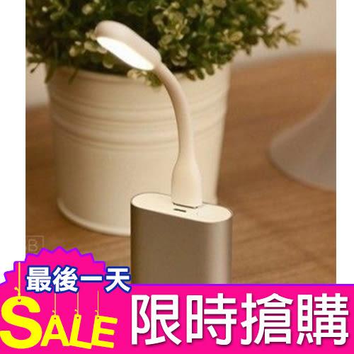 [只有今天] USB LED小夜燈 隨身燈 鍵盤燈 防水可折彎 電腦燈 行動電源 燈 輕巧便利 小米燈