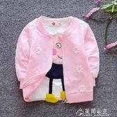 女童春夏季外套1-2歲新款童裝3寶寶純棉薄款空調開衫嬰兒夏裝上衣花間公主