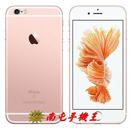 =南屯手機王=Apple iPhone 6S Plus 32GB 粉 全新未拆 台灣公司貨 宅配免運費