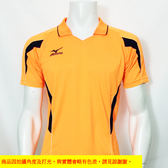 MIZUNO  美津濃 排球衣  (橘/黑) 練習衣 快速排汗速乾  V2TA6G1854 【胖媛的店】