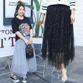 ★韓美姬★中大尺碼~滿天星設計網紗半裙(XL~4XL)