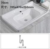 單盆台盆洗面盆洗臉盆一體陶瓷盆半嵌入式台上盆藝術盆方形洗手盆 - 風尚3C