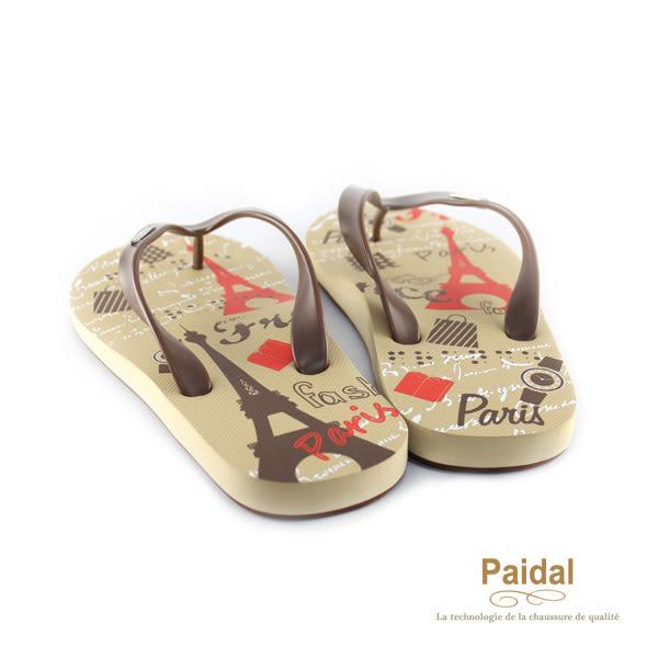 Paidal 男款塗鴉風巴黎風夾腳拖鞋海灘拖鞋-棕