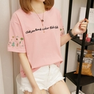 夏裝新款胖mm短袖T恤女大碼200斤胖妹妹寬鬆顯瘦遮肚體恤上衣 Korea時尚記