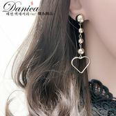 耳環 現貨 韓國 氣質 優雅 潮風 復古 金屬感 愛心 球球 流蘇 耳針 S92826 Danica 韓系飾品