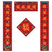 門貼對聯 妙手回潮春聯2019中國風創意新居對聯新年高檔福字門貼過年19新春 瑪麗蘇