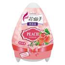 花仙子香氛蛋-水蜜桃 【康是美】...