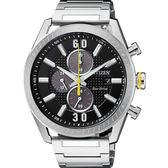 【送米奇電扇】CITIZEN 星辰 光動能渦輪時尚計時手錶-黑x銀/43mm CA0666-82E