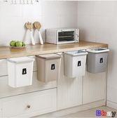 【Bbay】廚餘桶 掛式垃圾桶 免打孔 壁掛式 垃圾桶 收納桶