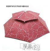 釣魚傘防曬成人戶外頭頂帽傘遮陽防雨釣魚雨傘垂釣傘帽igo時光之旅