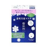 日本【7-11限定】KOSE-雪肌粹 透明美肌面膜 水潤型-470383
