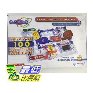 [103 美國直購 ] 動動腦 電子益智品 Elenco Electronic Snap Circuits, Jr. Kit DIY 100-in-1 SC-100_TB0