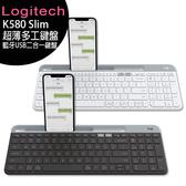 Logitech羅技 K580 Slim 超薄多工鍵盤藍牙USB二合一鍵盤-適用於手機/平板含iPhone&iPad