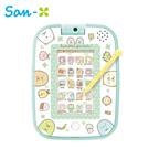 【日本正版】角落生物 兒童平板 互動遊戲 益智玩具 觸控學習平板 兒童教育玩具 San-X 317574