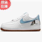 【現貨】Nike Air Force 1 '07 SE 女鞋 休閒 花卉 刺繡 軟木塞 白 藍【運動世界】CZ0269-100