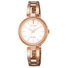 CITIZEN 手錶專賣店 EM0639-81A 光動能氣質女錶 不鏽鋼錶帶 白色錶面 防水50米 手鐲式錶帶