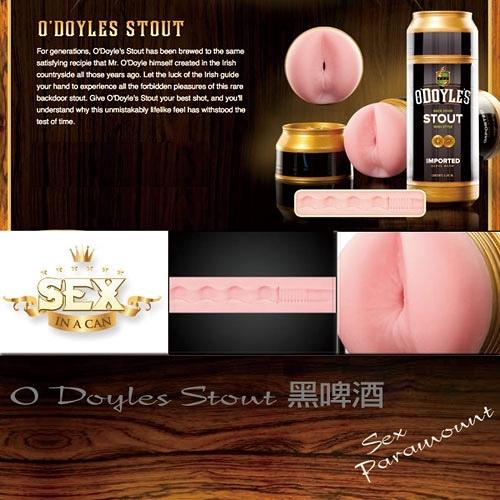 傳說情趣~  美國進口Fleshlight - O Doyles Stout 黑啤酒後庭造型Sex-In-A-Can系列