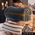 毛毯加厚雙層拉舍爾毛毯蓋毯冬天珊瑚絨毯子床單毛絨毯被子冬【全館免運】