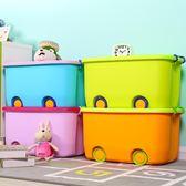 2個裝中號兒童收納箱 衣服卡通整理箱加厚塑料玩具儲物箱有蓋帶輪T【中秋節】