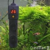 魚缸加熱棒迷你數顯魚缸加熱棒自動恒溫水族箱防爆加溫棒加熱器烏龜加熱棒聖誕交換禮物