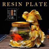 魚缸造景 飾品 歐式辦公桌擺件玻璃金魚缸小型招財客廳創意家居復古家裝飾品擺設 玩趣3C