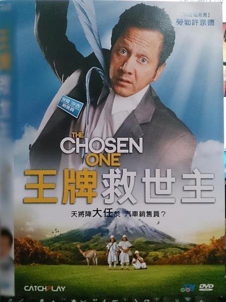 挖寶二手片-Y72-054-正版DVD-電影【王牌救世主】-勞勃許奈德