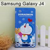 哆啦A夢皮套 [麵包] Samsung Galaxy J4 (5.5吋) 小叮噹【正版授權】