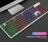 狼途鍵盤有線游戲無聲靜音機械手感電競usb臺式電腦筆記本外接鍵盤 - 風尚3C