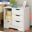 床頭櫃 床頭櫃置物架簡約現代小型臥室經濟型收納櫃仿實木儲物簡易小櫃子
