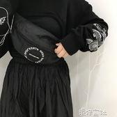 時尚俄羅斯小眾設計俄文腰包胸包-黑 港仔會社