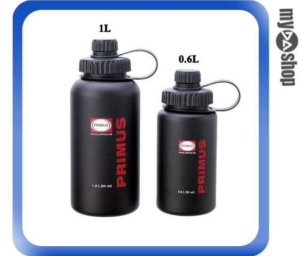 《DA量販店》PRIMUS Outdoor Bottle 犀牛 不鏽鋼 戶外 登山 露營 水壺 0.6L (W07-119)