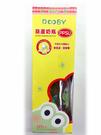 大眼蛙PPSU葫蘆奶瓶320CC D-3752 [仁仁保健藥妝]