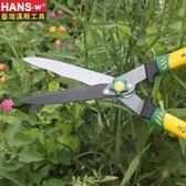 整籬剪園藝剪刀修枝剪園林工具修花剪刀花木修剪工具綠籬剪 igo