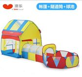 兒童帳篷遊戲屋 小孩室內公主房子寶寶爬行隧道海洋球玩具屋wy【全館88折最後三天】