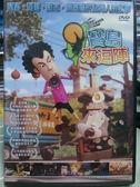 挖寶二手片-B13-022-正版DVD*動畫【寶島來逗陣】-創造富含台灣風土民情的獨特本土動畫