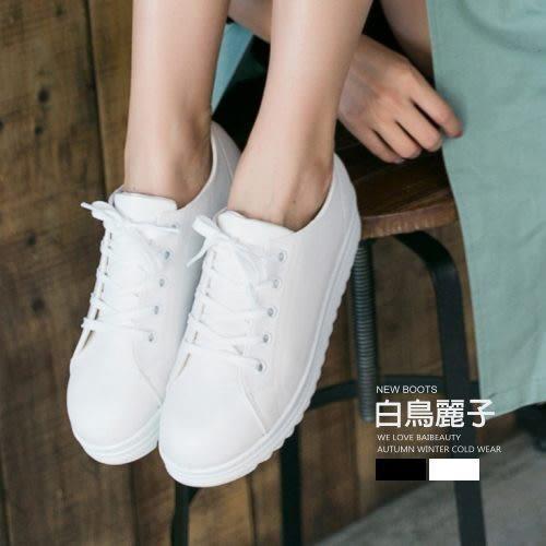 饅頭鞋.學院簡約厚底休閒包鞋.白鳥麗子