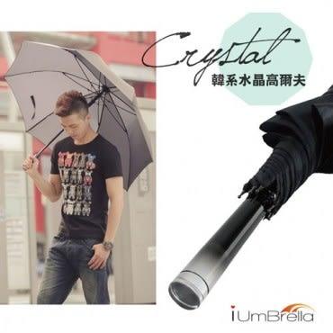 Weather Me 韓系防風高爾夫球傘 70CM*8K